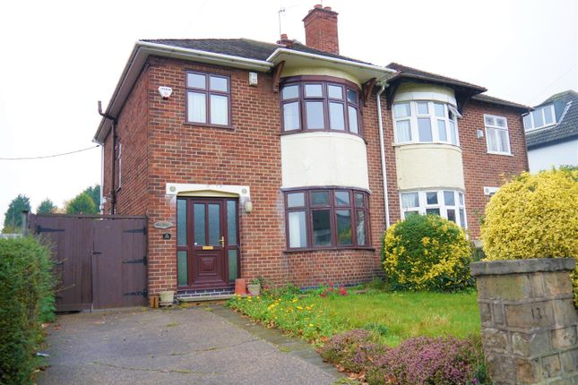 Thumbnail Semi-detached house to rent in St. Wilfrids Road, West Hallam, Ilkeston