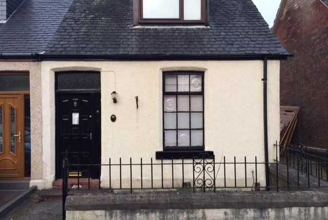 Thumbnail Semi-detached house to rent in Steps Street, Stenhousemuir, Larbert