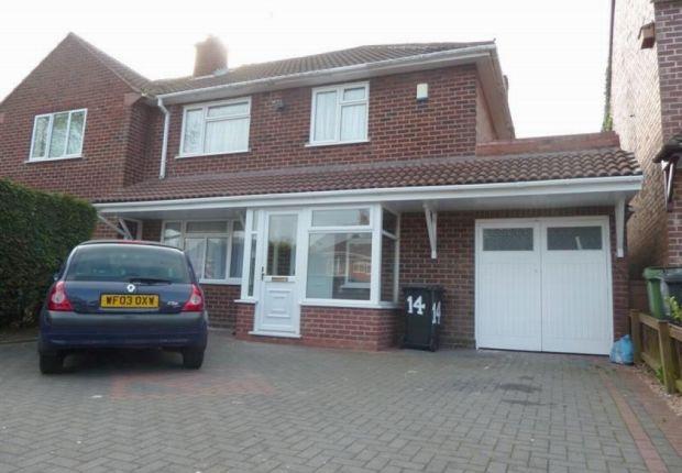 Thumbnail Semi-detached house to rent in Braden Road, Penn, Wolverhampton