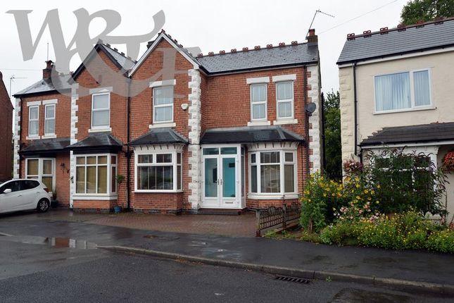 Thumbnail Semi-detached house for sale in Sycamore Road, Erdington, Birmingham