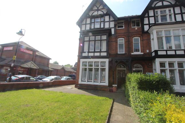 Thumbnail Property for sale in Narborough Road, Leicester
