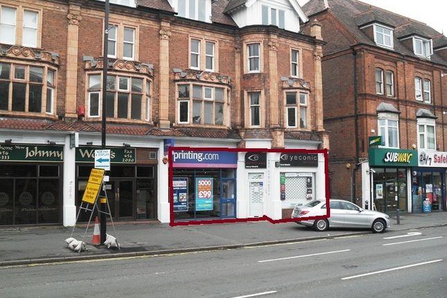 Thumbnail Leisure/hospitality to let in Hagley Road, Edgbaston