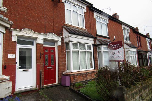 Thumbnail Terraced house to rent in May Lane, Kings Heath, Birmingham