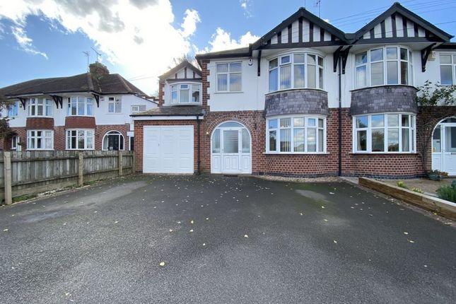 Thumbnail Semi-detached house for sale in Glen Road, Oadby