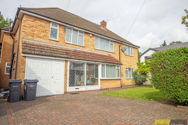Thumbnail Detached house for sale in Rosedene Drive, Handsworth Wood, Birmingham