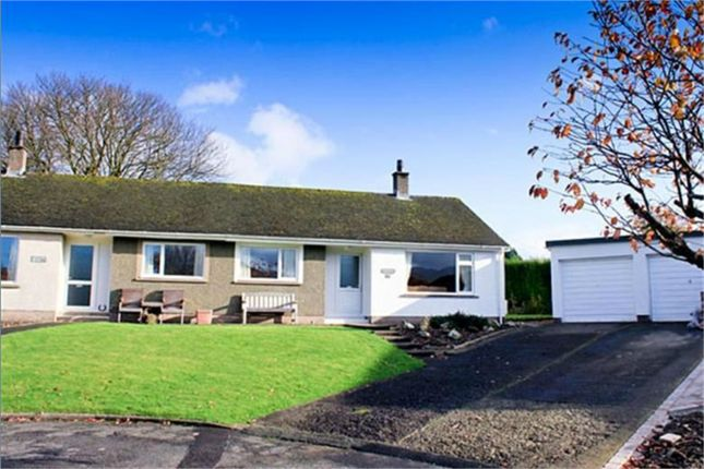 Thumbnail Semi-detached bungalow for sale in 28 Briar Rigg, Keswick, Cumbria