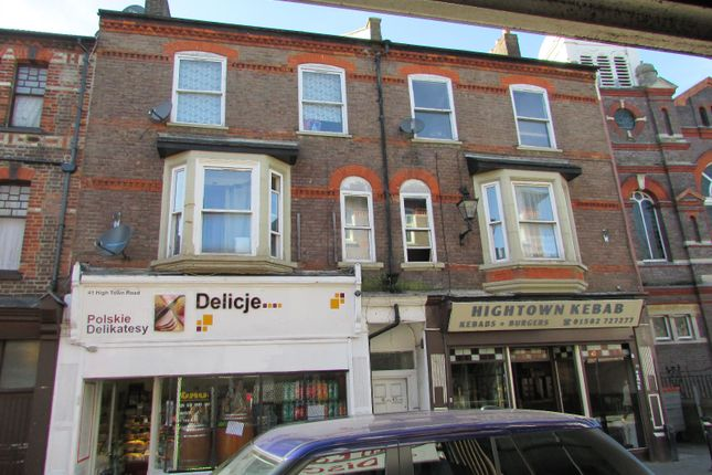Thumbnail Retail premises for sale in High Town Road, Luton, Bedfordshire