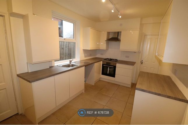 Kitchen of Boughton Green Road, Northampton NN2