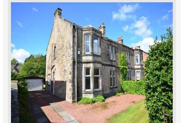 Thumbnail Property to rent in Bothwell Road, Hamilton