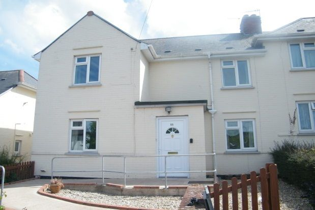 Thumbnail End terrace house to rent in Widgery Road, Exeter