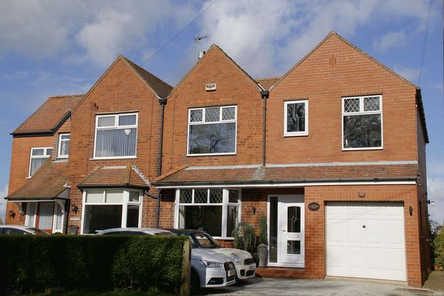 Thumbnail Semi-detached house for sale in New Ellerby, Hull