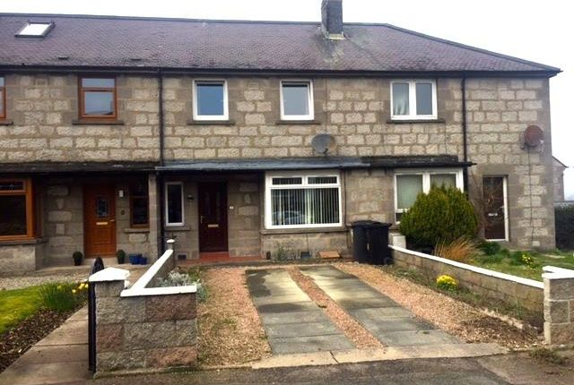 Thumbnail Terraced house for sale in Tollohill Drive, Aberdeen
