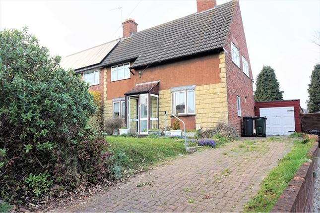 Thumbnail Semi-detached house for sale in Oakfield Lane, Dartford