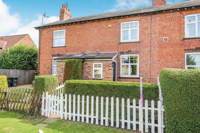Thumbnail Cottage for sale in Ulleskelf, Tadcaster
