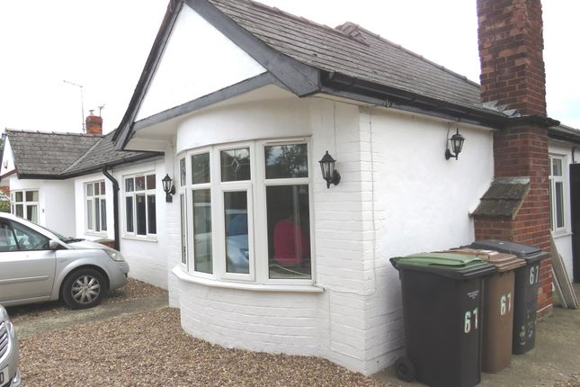 Thumbnail Semi-detached bungalow for sale in Walcott Road, Billinghay, Lincoln