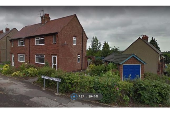 Thumbnail Semi-detached house to rent in Chesterfield, Chesterfield