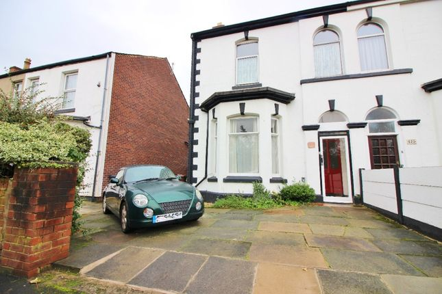 2 bed semi-detached house for sale in Railway Street, Southport PR8