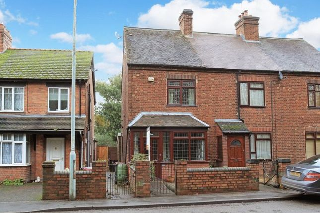 Thumbnail Semi-detached house for sale in Bennetts Bank, Wellington, Telford