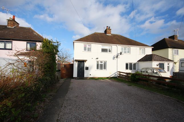 Semi-detached house for sale in Boat Lane, Offenham