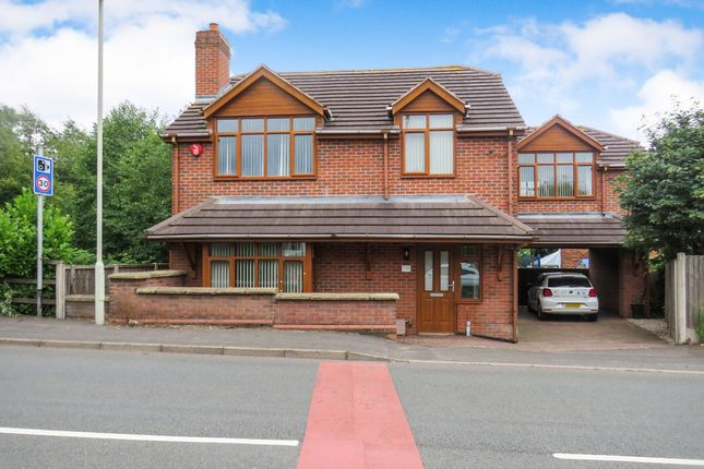 Detached house in  Coopers Bank Road  Gornal  Brierley Hill  Birmingham