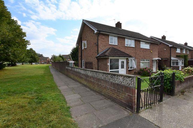 Thumbnail Property to rent in Coleridge Way, West Drayton