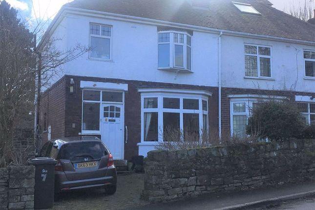 Thumbnail Semi-detached house to rent in Whiteley Lane, Sheffield