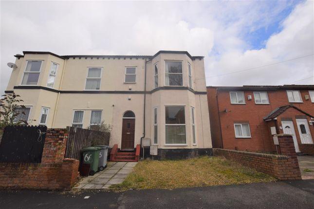Thumbnail Flat to rent in Chesnut Grove, Tranmere, Birkenhead