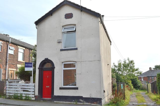 Thumbnail Detached house for sale in Corona Avenue, Hollins, Oldham
