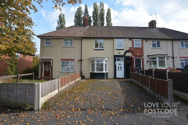 Thumbnail Terraced house for sale in Shakespeare Road, Smethwick