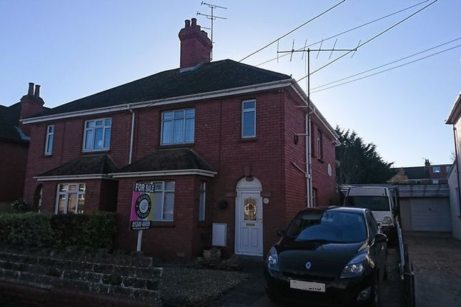 Thumbnail Property for sale in Dallas Road, Chippenham