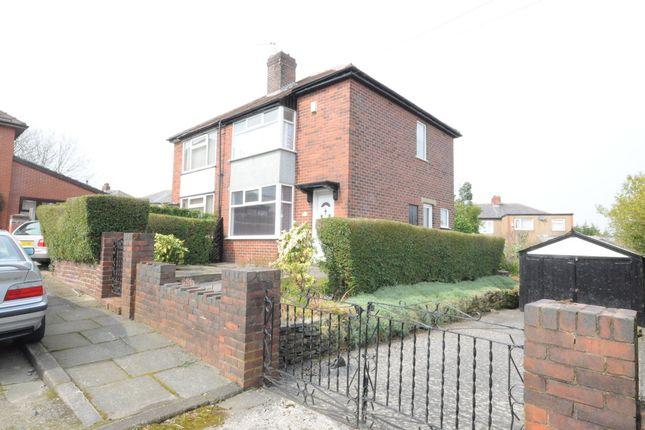 Thumbnail Semi-detached house to rent in Bank Lane, Knuzden, Blackburn