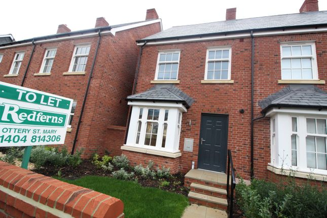 Thumbnail End terrace house to rent in Mill Street, Ottery St. Mary