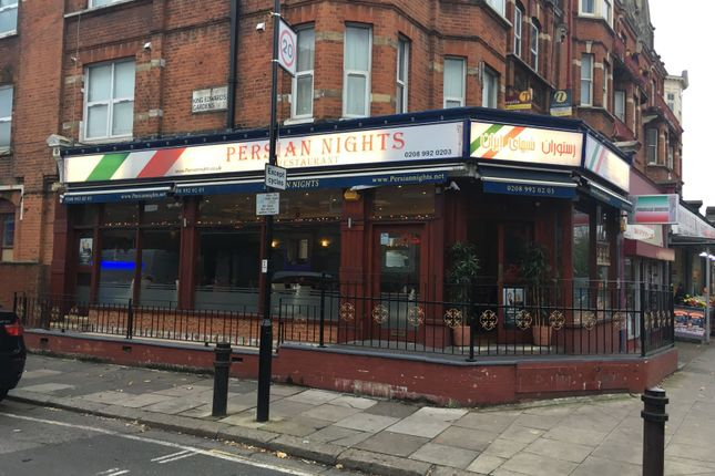 Thumbnail Commercial property to let in Uxbridge Road, London