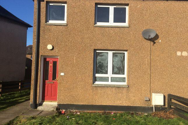External - Front of Anderson Street (No 68), Kelloholm DG4