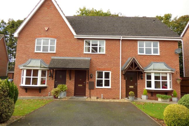 Thumbnail Terraced house to rent in Mallow Drive, Bromsgrove