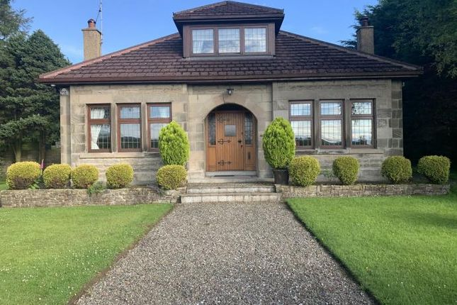 Thumbnail Detached house to rent in Greenways, Bardowie, Milngavie