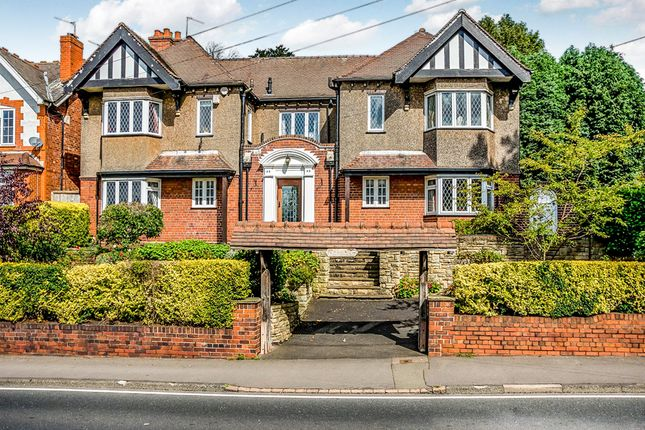 Thumbnail Detached house for sale in Oakham Road, Oakham, Dudley
