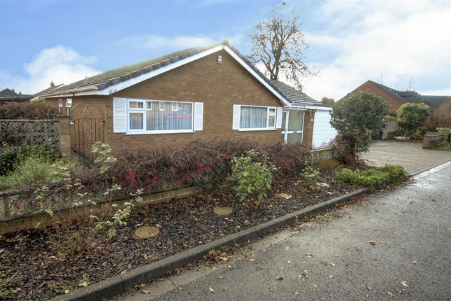 Front (2) of Katherine Drive, Toton, Nottingham NG9