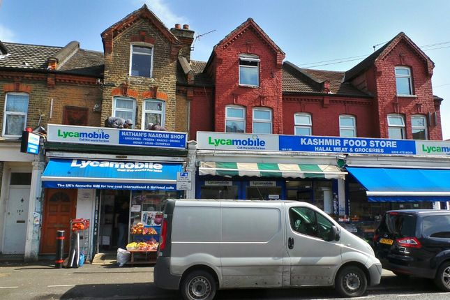 Katherine Road, East Ham E6
