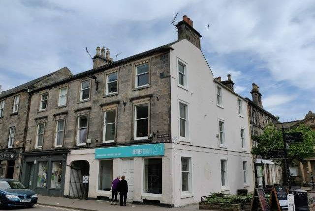 Thumbnail Retail premises for sale in High Street, Forres