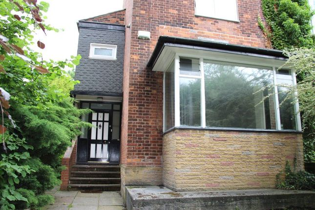 Thumbnail Property to rent in Birch Polygon, Manchester