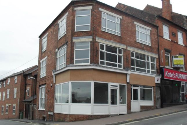 Thumbnail Retail premises to let in Market Street, Heanor