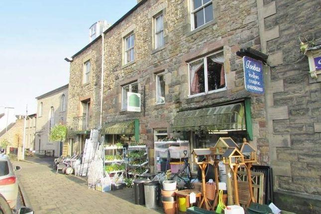 Thumbnail Retail premises for sale in 53-55 High Street, Jedburgh
