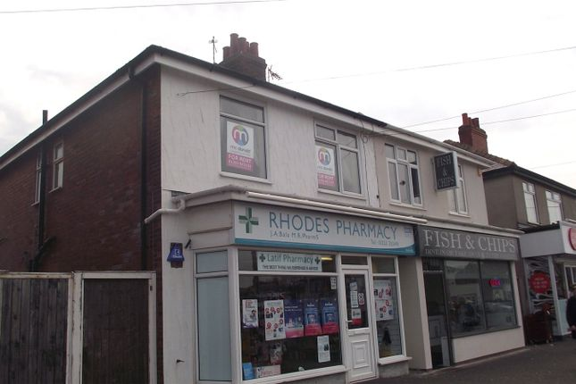 Thumbnail Flat to rent in Devonshire Road, Blackpool, Lancs