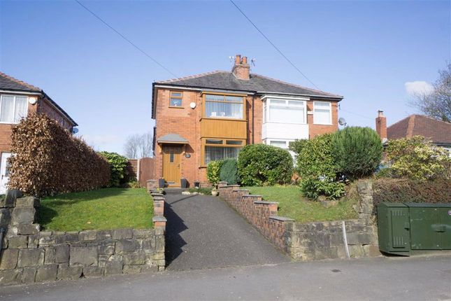 Thumbnail Semi-detached house for sale in Bolton Road, Westhoughton, Bolton