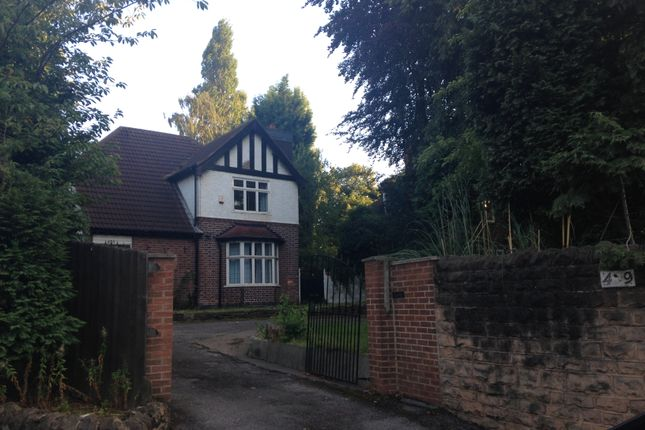 Thumbnail Detached house to rent in Derby Road, Nottingham