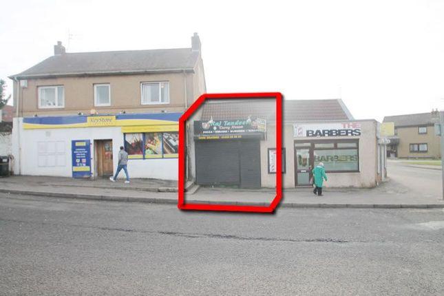 Thumbnail Commercial property for sale in 3, Jordan Lane, Kennoway, Fife KY85Jz
