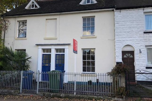 Thumbnail Terraced house to rent in Millers Gate, Stone