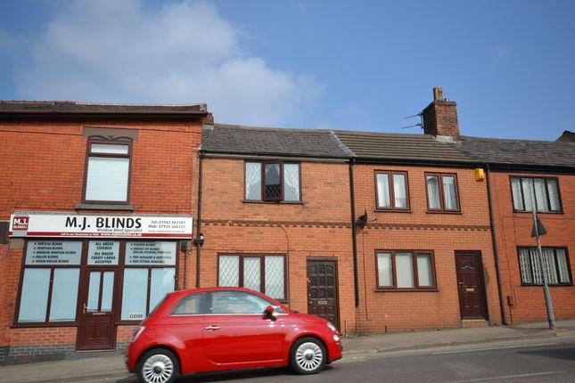 Castle Street, Tyldesley, Manchester M29