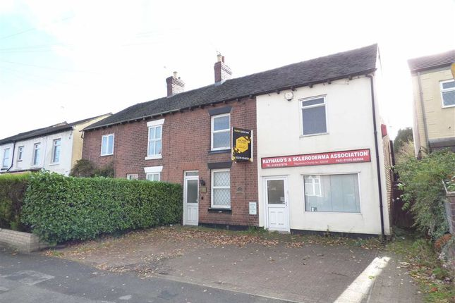 Thumbnail Office for sale in Brook Villas, Talke Road, Talke, Stoke-On-Trent